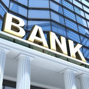 Банки Вешкаймы
