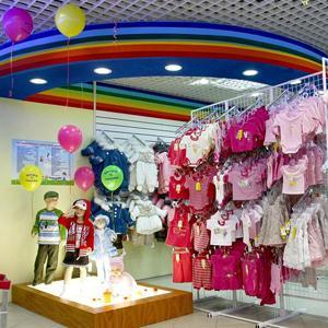 Детские магазины Вешкаймы