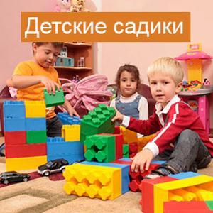 Детские сады Вешкаймы