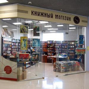 Книжные магазины Вешкаймы