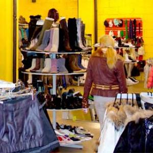 Магазины одежды и обуви Вешкаймы