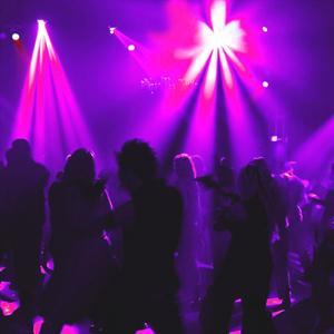 Ночные клубы Вешкаймы