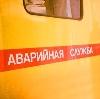 Аварийные службы в Вешкайме