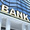 Банки в Вешкайме