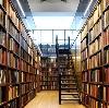 Библиотеки в Вешкайме