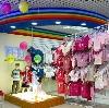 Детские магазины в Вешкайме