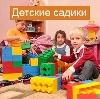 Детские сады в Вешкайме