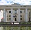 Дворцы и дома культуры в Вешкайме