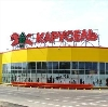 Гипермаркеты в Вешкайме