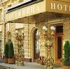 Гостиницы в Вешкайме