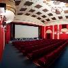 Кинотеатры в Вешкайме