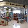 Книжные магазины в Вешкайме