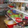Магазины хозтоваров в Вешкайме