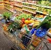 Магазины продуктов в Вешкайме