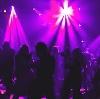Ночные клубы в Вешкайме
