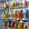 Парфюмерные магазины в Вешкайме