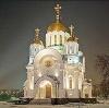 Религиозные учреждения в Вешкайме