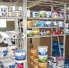 Строительные магазины в Вешкайме