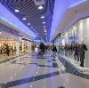 Торговые центры в Вешкайме