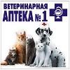 Ветеринарные аптеки в Вешкайме
