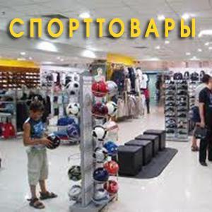 Спортивные магазины Вешкаймы