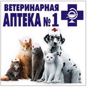 Ветеринарные аптеки Вешкаймы